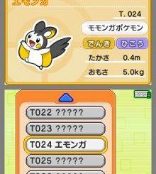 Battle & Get! Pokémon Typing - Le plein d'images