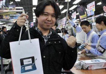 15 millions de 3DS vendues dans le monde